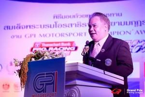 TR Motorsport