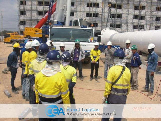On-site safety talk