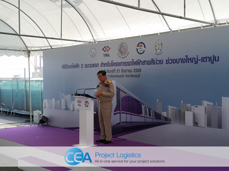 CEA Project Logistics Purple Line Transportation Ceremony