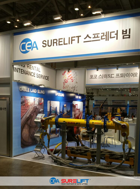 CEA Surelift Spreader Beam at Kormarine Expo on display