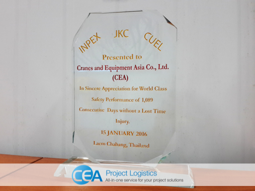 Award from CUEL IPEX JKC for Safety Performance - CEA Project Logistics
